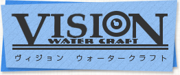 レジャー | ジェットスキーの修理、船舶検査、フリースタイル、中古販売なら、埼玉のヴィジョン・ウォータークラフトにお任せください。