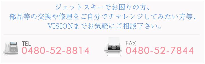tel:0480-52-8814