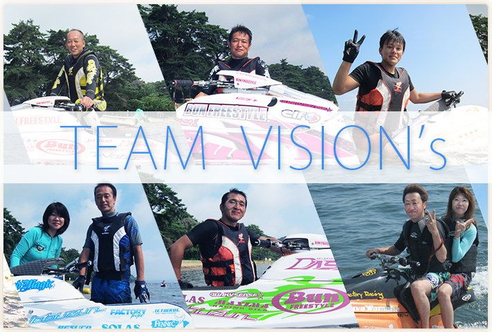 team visions